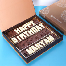 Customized Happy Birthday Chocolate: Personalised Gifts for him