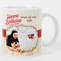 Romantic Birthday Personalized Mug: Birthday Mugs